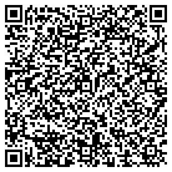 """QR-код с контактной информацией организации """"Cannes"""""""