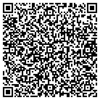 QR-код с контактной информацией организации ECOSTYLE ASTANA