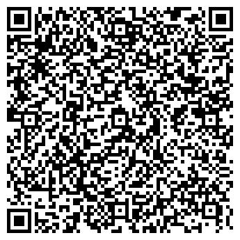 QR-код с контактной информацией организации ЧТУП «Альфа 300»