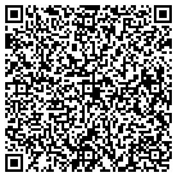 """QR-код с контактной информацией организации ТОВ """"Мета-2008"""""""