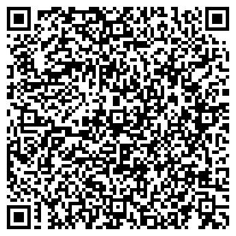 """QR-код с контактной информацией организации Компания """"Верано"""""""