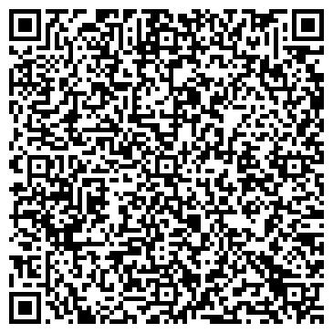 QR-код с контактной информацией организации ДИС Инжиниринг ООО