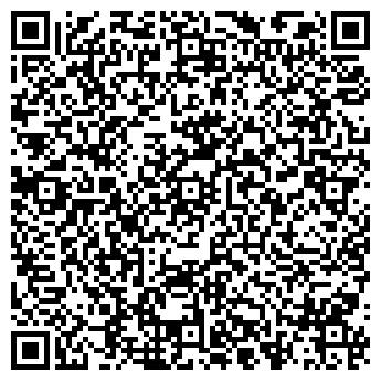 QR-код с контактной информацией организации ООО «Арма-С», Общество с ограниченной ответственностью
