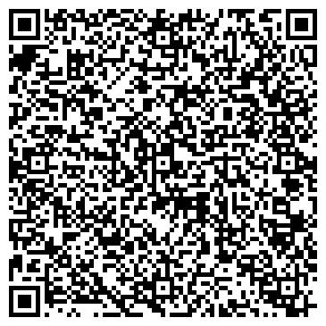 """QR-код с контактной информацией организации ТОО """"КЗТА-Актобе"""""""