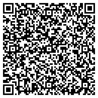 QR-код с контактной информацией организации інтуіт