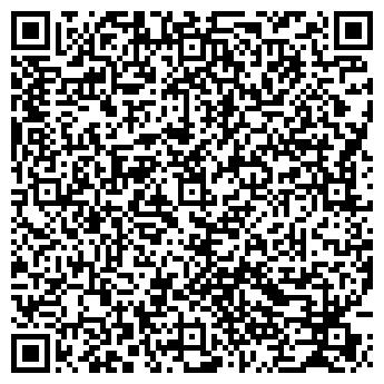 """QR-код с контактной информацией организации Компания """"ПКФ"""""""