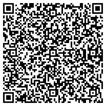 """QR-код с контактной информацией организации ООО """"ЭРМИТАЖ-ЛОГИСТИК"""""""
