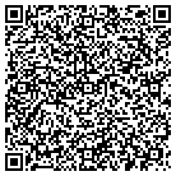 """QR-код с контактной информацией организации TOO """"Koba Stroy"""""""