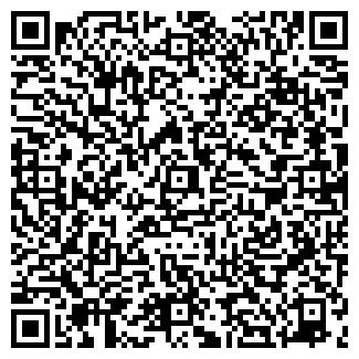 """QR-код с контактной информацией организации ЗАО """"ДРМЗ"""""""