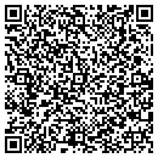 QR-код с контактной информацией организации Online Sale