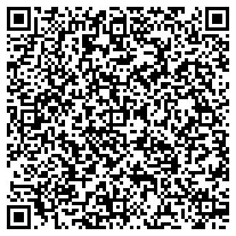 """QR-код с контактной информацией организации ТОО """"Чистая Вода"""""""
