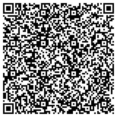 """QR-код с контактной информацией организации ТОО """" Комплексное снабжение промышленных предприятий"""""""