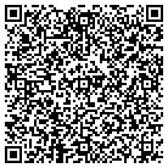 """QR-код с контактной информацией организации ТОО """"НС-Союзинвестстрой"""""""