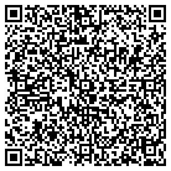 """QR-код с контактной информацией организации ООО """"Уралспецмаш"""""""