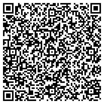 """QR-код с контактной информацией организации ЧТУП """"Арма Групп Компани"""""""