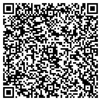 QR-код с контактной информацией организации Алеся Довгопол