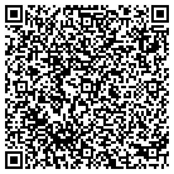 QR-код с контактной информацией организации Частное предприятие Стиль-Вип-Класика