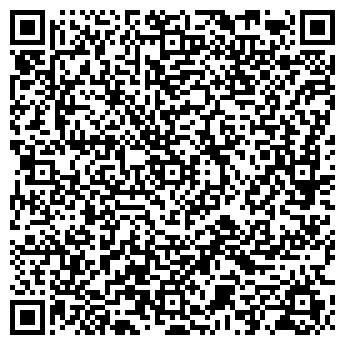 QR-код с контактной информацией организации Укртеплосервис