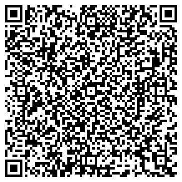"""QR-код с контактной информацией организации """"Лодмар-Украина"""" ЧП"""