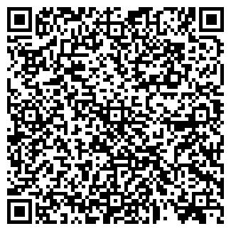 QR-код с контактной информацией организации Golg Fox