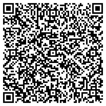 """QR-код с контактной информацией организации ООО """"Гидро Тех"""""""