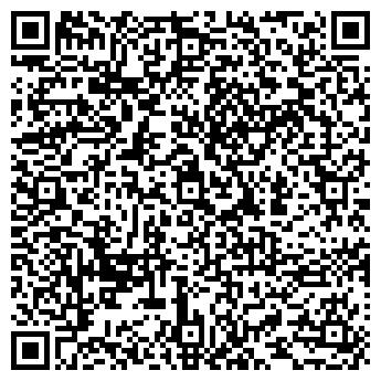QR-код с контактной информацией организации ЭСТЕЛЬ АДОНИ