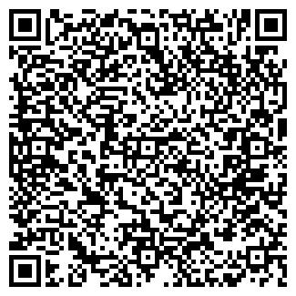 QR-код с контактной информацией организации psvcopirprint
