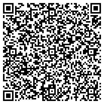 QR-код с контактной информацией организации АвтоАгроПром