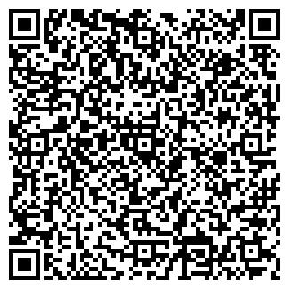 QR-код с контактной информацией организации ООО «Аквасинтез»