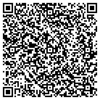 QR-код с контактной информацией организации БытТехника,ООО