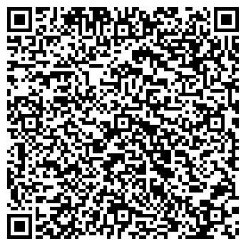 QR-код с контактной информацией организации ООО Сэм Строй Сервис