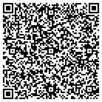 """QR-код с контактной информацией организации Общество с ограниченной ответственностью ООО """"ТРИ КОЛОДЦА"""""""