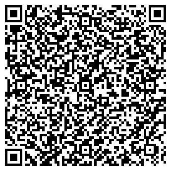 """QR-код с контактной информацией организации ООО """"Гидротрейд"""""""