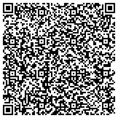 QR-код с контактной информацией организации Интернет-магазин Mint.shop.by, Rich.shop.by, Fragranit.by, Aquamatika.by, Dveen.by