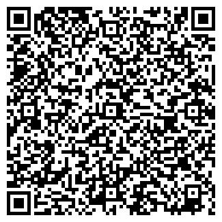 QR-код с контактной информацией организации «АКВАСТОК»