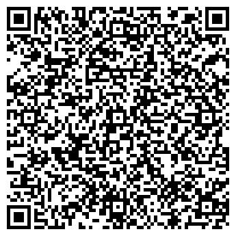 QR-код с контактной информацией организации ТОО «КазСтрой-Экология»