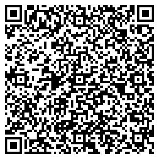 QR-код с контактной информацией организации Home line