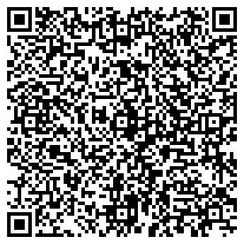 QR-код с контактной информацией организации ИП Подзюбан