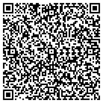 QR-код с контактной информацией организации ИП Жингель П.А.