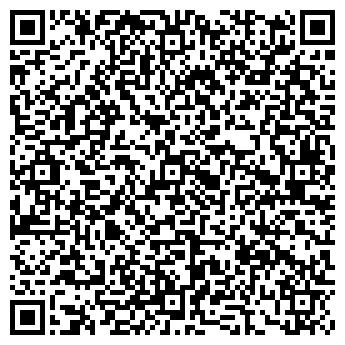 """QR-код с контактной информацией организации ЧУП """" НИКОТРЕЙД """""""