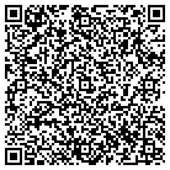 """QR-код с контактной информацией организации ФЛП """"Смурыгин А. Ю."""""""