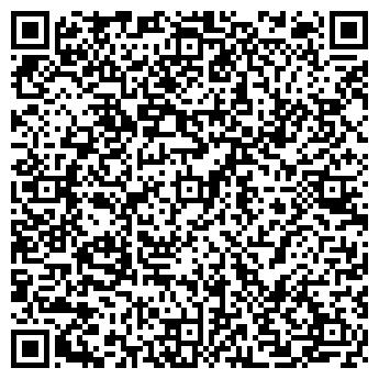 """QR-код с контактной информацией организации ТОО """"МЭР International"""""""