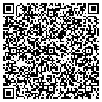 QR-код с контактной информацией организации ЧП КВАНТ