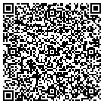 QR-код с контактной информацией организации Шафовв +, ОДО
