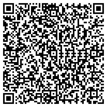QR-код с контактной информацией организации Клеменс, СООО