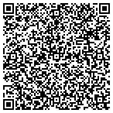QR-код с контактной информацией организации Стильстрой-ТСК, ООО