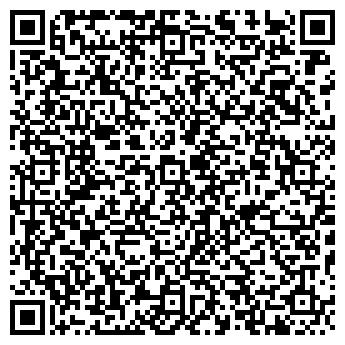 QR-код с контактной информацией организации Адиполь, ЗАО
