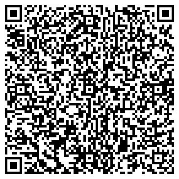 QR-код с контактной информацией организации Бабина С. М., ИП