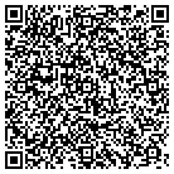QR-код с контактной информацией организации УниТехСтрой, ОДО