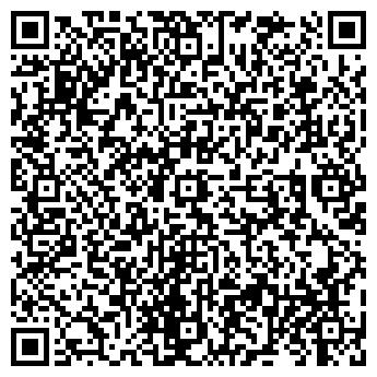 QR-код с контактной информацией организации Демидчик С. В., ИП